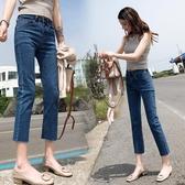 牛仔褲 直筒牛仔褲夏季薄款顯瘦小個子寬鬆八分九分褲子-Ballet朵朵