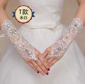 結婚蕾絲手套女薄白色婚禮手套