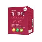 即期特價【米森 】有機紅藜麥多穀奶(無加糖)(30g x8包/盒) 有效日期 2020/11/28