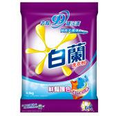 白蘭鮮豔護色洗衣粉4.5kg【愛買】