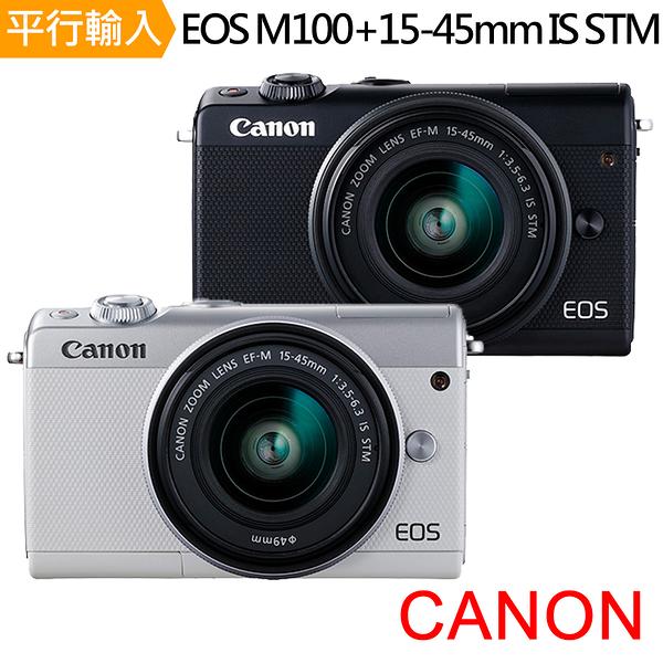 CANON EOS M100+15-45mm IS STM 單鏡組*(中文平輸)