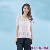 【RED HOUSE 蕾赫斯】雪紡拼接針織罩衫(共二色)