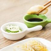 ♚MY COLOR♚純色無印把手瓷碟 ZAKKA 廚房 餐具 小吃 醬醋 調味 料理 沾醬 菜碟 小菜【M125】