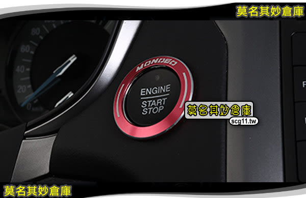 莫名其妙倉庫【DS034 啟動按鈕裝飾】不鏽鋼 金屬質感 運動風格 New MONDEO MK5