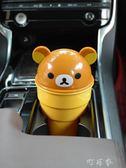 車載垃圾桶汽車內用創意可愛小汽車用品時尚多功能迷你車內垃圾桶 町目家