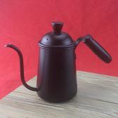 交換禮物 手動咖啡壺 滴漏式304不鏽鋼長嘴咖啡壺細口壺細嘴壺原木柄700ml