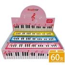 東奇 15cm直尺 D-0039 鋼琴尺 /一盒60支入(促5) DongQi 學生文具尺 塑膠尺 事務尺 -萬