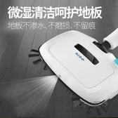 電動拖把掃拖一體機家用無線手推式吸塵器掃地擦地機器人拖地神器 igo 電壓:220v 『魔法鞋櫃』