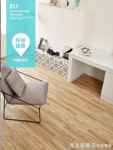 地板膠加厚耐磨防水pvc塑膠地板革自粘木地板貼紙家用臥室ins網紅 NMS美眉新品