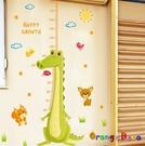 壁貼【橘果設計】鱷魚身高尺 DIY組合壁...
