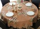 歐式大圓桌桌布餐桌布...