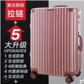 行李箱男女拉桿箱學生旅行箱