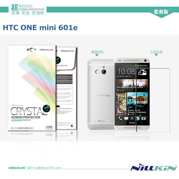 NILLKIN HTC One mini / M4 / 601E 超清防指紋抗油汙保護貼(含鏡頭貼套裝版)