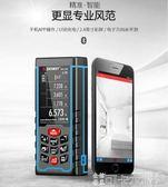100m充電激光測距儀手持式智慧測量儀高精度紅外線電子尺激光尺 DF 可卡衣櫃