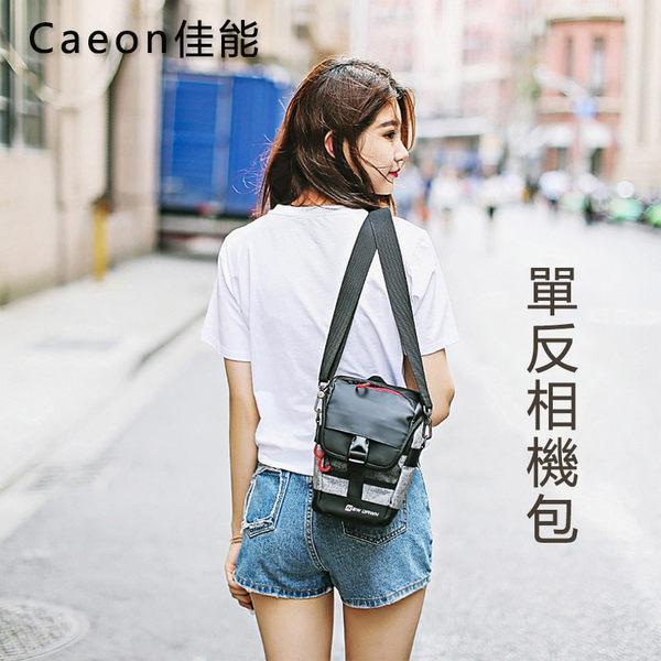 佳能 相機包 單反相機包 微單 斜跨 三角攝影包 男女 戶外 單肩背包 攝影包