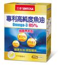 三多專利高純度魚油軟膠囊30粒/盒 *維康