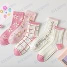 長襪粉色系可愛日系田園風復古文藝方格麻花中筒襪子女