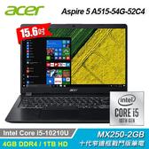 【Acer 宏碁】Aspire 5 A515-54G-52C4 獨顯效能筆電 黑色 【贈威秀電影序號-1月中簡訊發送】