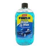 RainX 潤克斯 Wash And Wax 含巴西棕櫚蠟濃縮洗車精 591ml