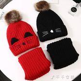 冬季兒童兔毛帽子韓版可愛保暖加厚獺兔毛寶寶帽子百搭休閒娃娃帽 千千女鞋