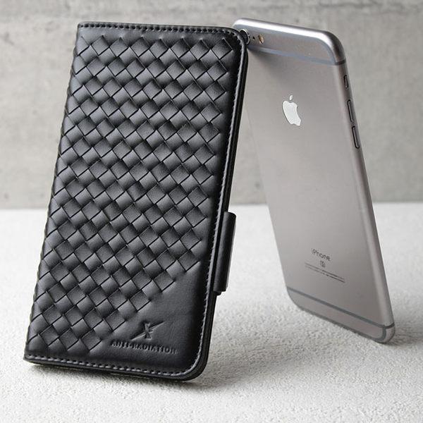 手機 皮套 - IPHONE 8 / 7 - 防電磁波 - 精緻真皮 - 格紋 - 紳士黑 【Moxie 摩新科技】