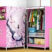 簡易宿舍單人衣櫥衣柜簡約現代多功能寢室學生小號布衣柜經濟型 nm1829 【VIKI菈菈】