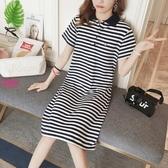 MG 條紋連身裙 寬鬆短袖T恤中長款POLO領連身裙 色(M-L)