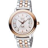 Ogival 愛其華 雅仕真鑽機械腕錶-銀x雙色/40mm 3363AJGSR