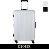 Backbager 背包族【COSSACK】PRACTICAL實質系列 28吋 PC鋁框行李箱(碳灰/碳白)