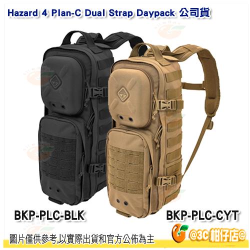 Hazard 4 BKP-PLC-BLK BKP-PLC-CYT C計畫雙肩背包 公司貨 相機包 後背包 黑/棕色