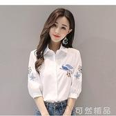 純色棉繡花襯衫女中短袖春夏季新款女裝洋氣質韓版白襯衣上衣 可然精品
