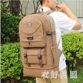 後背包男帆布雙肩包旅行超大容量行李包可擴容外出旅游包戶外登山包 FF1527【衣好月圓】