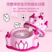 創意乳牙紀念盒女孩可愛寶寶牙齒收藏保存盒子兒童牙齒收納盒 滿天星