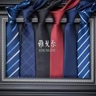 雅戈爾領帶男正裝商務黑色8cm手打男士西裝藍色高檔領帶結婚新郎 满天星