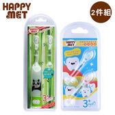 【虎兒寶】HAPPY MET兒童語音電動牙刷 + 2入替換刷頭組 - 熊貓款