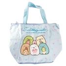 小禮堂 角落生物 折疊尼龍環保購物袋 保冷環保袋 保冷提袋 野餐袋 (藍 貝殼) 4990270-12997
