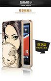✿ 3C膜露露 ✿ 【金屬邊框 *害羞】HTC Desire 816 手機殼 保護殼 保護套 手機套