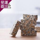 可夫萊堅果之家 雙活菌芝麻花生牛軋糖(220g/包,共2包)【免運直出】