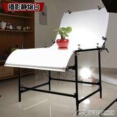 靜物臺拍攝臺倒影攝影臺1X2米大產品拍攝器材拍照攝影拍攝桌  潮流前線