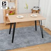 【多瓦娜】拜西黑腳造型DIY餐桌/二色梧桐色