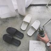 韓版新款時尚情侶涼拖鞋男女一字拖防滑白色男士涼鞋花間公主