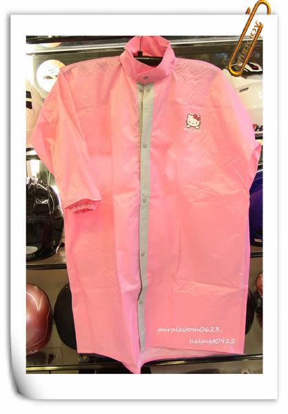 林森●HOLLE KITTY前開兒童雨衣,一件式,MIT台灣製造,W009,W-009,粉