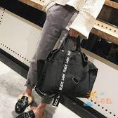交換禮物-側背包大包包單肩包女潮百搭休閒文藝小清新簡約帆布包布袋大包包