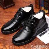 皮鞋 冬季加厚保暖棉鞋中幫高幫男鞋休閒皮鞋男爸爸鞋 嬡孕哺