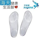【海夫健康生活館】天使愛 Angelaid 軟凝膠水晶鞋墊 210x68mm 雙包裝(FC-SI-F108)