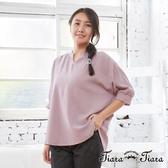 【Tiara Tiara】百貨同步ss 純棉半袖細紋上衣(紫/黃)