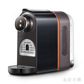 意式商用黑色咖啡機家用全自動小型迷你熱飲機 FF1733【衣好月圓】