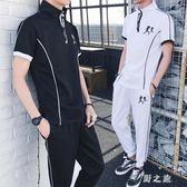 中大尺碼運動套裝 夏季休閒短袖長褲韓版t恤學生運動衣服搭配兩件套 nm21001【野之旅】