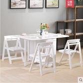 全實木家具 餐桌椅組合 小戶型多功能桌現代簡約伸縮雙折疊飯桌子【暖白色:一桌+4椅】