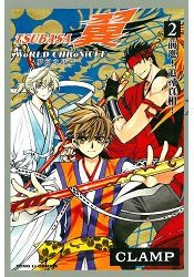 TSUBASA翼 WoRLD CHRoNiCLE 夢幻之島篇02